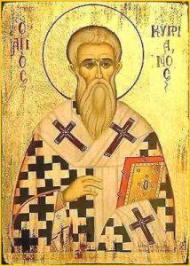 Oração de São Cipriano para separar casal